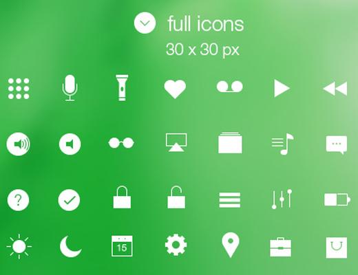ios7 set #2 tabbar ui icons