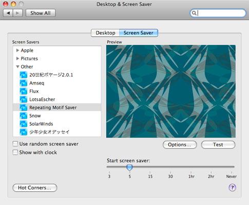 Freeware Find: Repeating Motif Generator