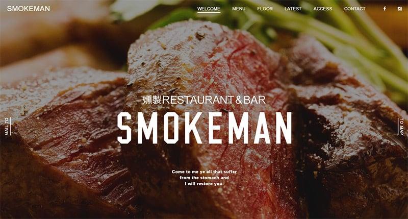 smokeman restaurant
