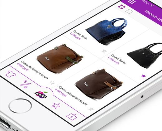 iphone app ui wildberries