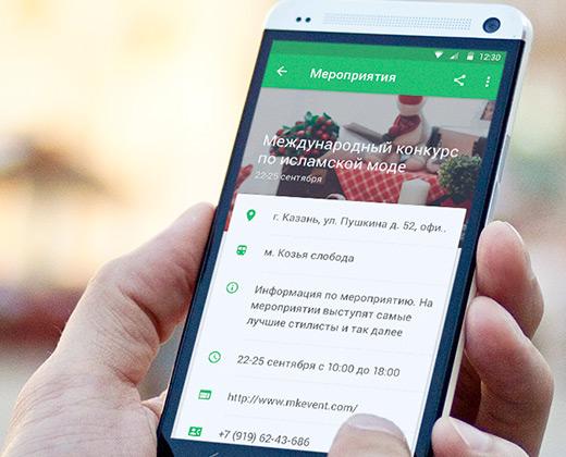 flat android app ui design
